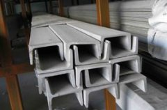 烟台不锈钢槽钢和烟台不锈钢角钢分类