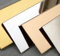 三大不锈钢板材国家标准实施