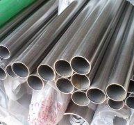 不锈钢管材的焊接及注意事项