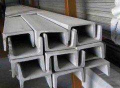 烟台不锈钢槽钢价格底部整理运行